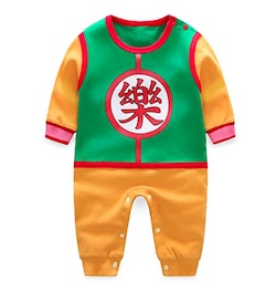 Dragon Ball Z Baby Onesie - Yamcha